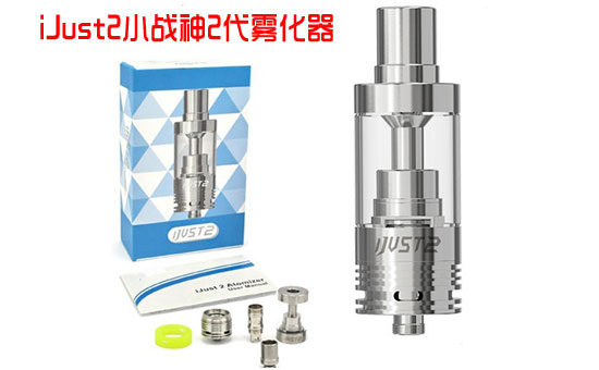 工厂直销新款精工电子烟iJust2雾化器小战神