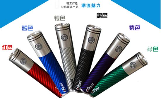 最新热销Cfiber 100w超感觉刺客电子烟电池
