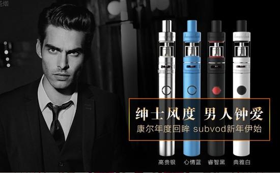 新款subvod kit电子烟套装新手大烟雾