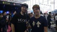 2015年深圳电子烟展会 VGOD花式烟雾表演