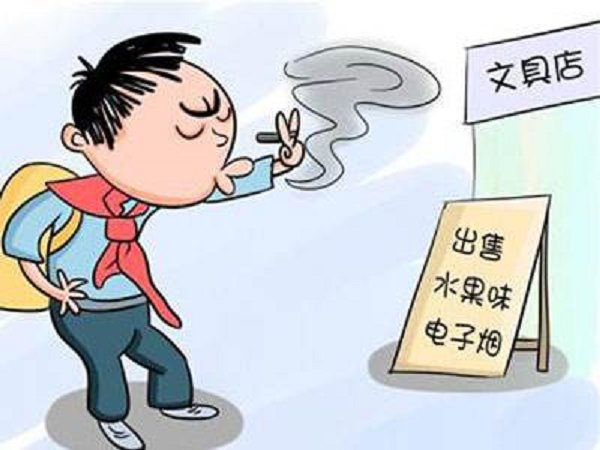 毒品盯上电子烟 杭州海关查获一起邮包走私大麻烟油案