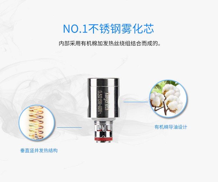 康尔subox mini 雾化芯-图2