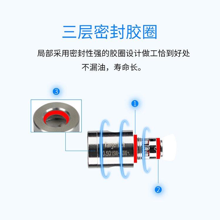 康尔subox mini 雾化芯-图3
