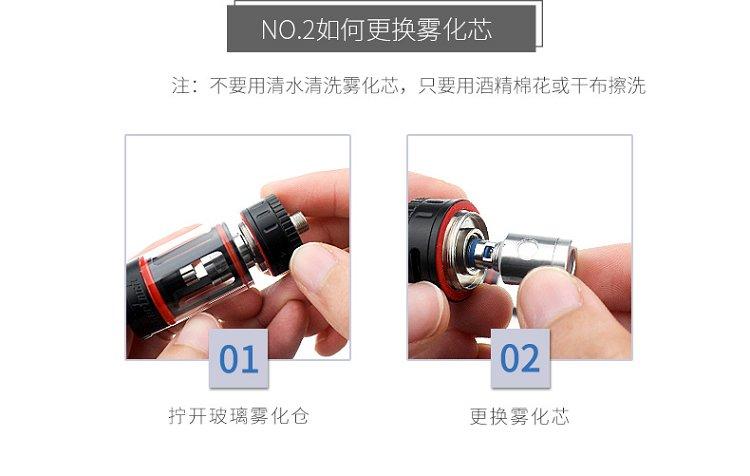 康尔subox mini 雾化芯-图6