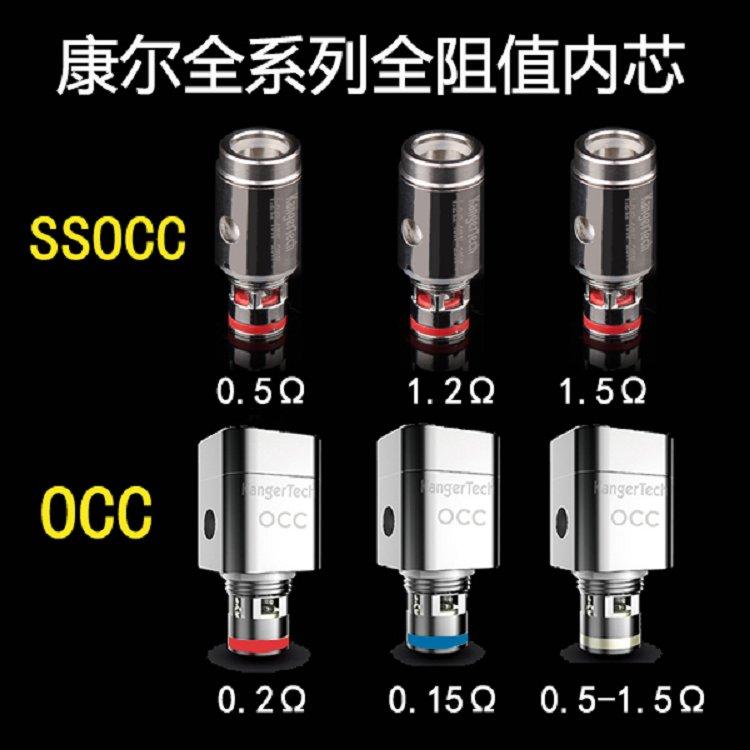 SSOCC雾化芯-图1