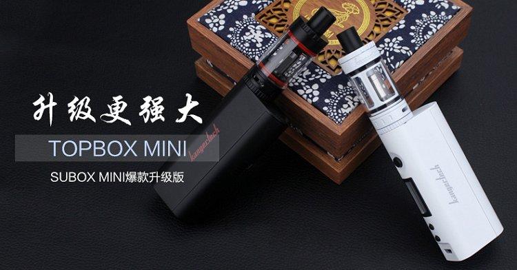 康尔topbox mini电子烟套装-图1