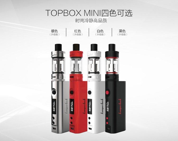 康尔topbox mini电子烟套装-图2