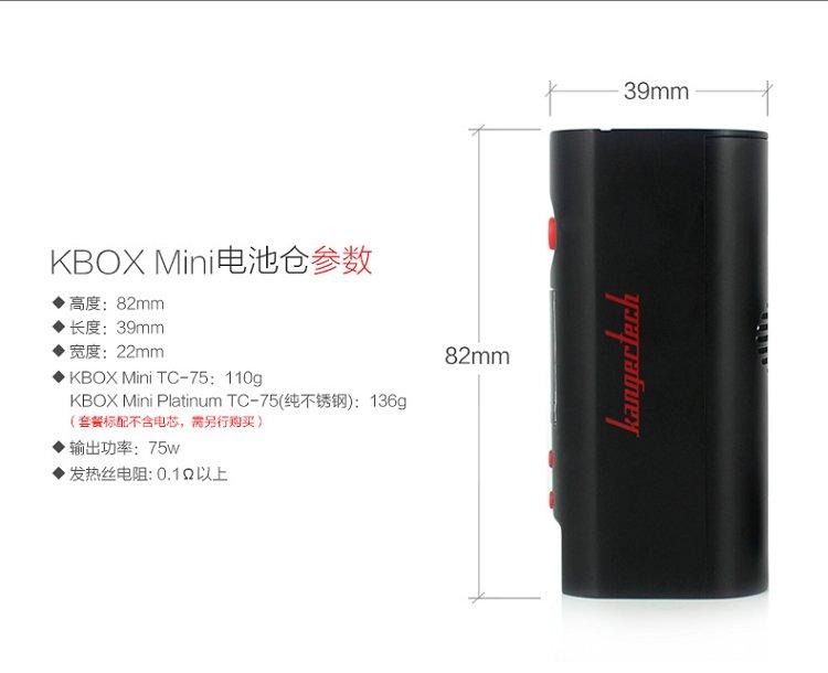 康尔topbox mini电子烟套装-图10