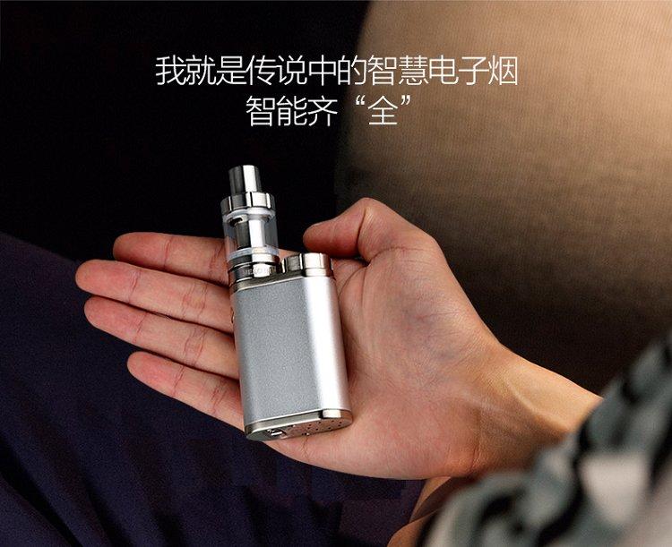 Eleaf新款iStick Pico迷你75W温控电子烟-图13