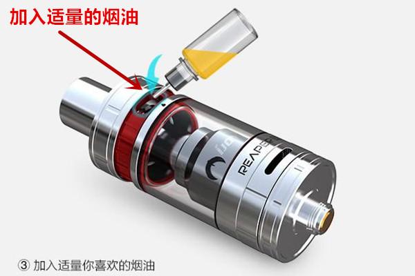雾化器加油方法