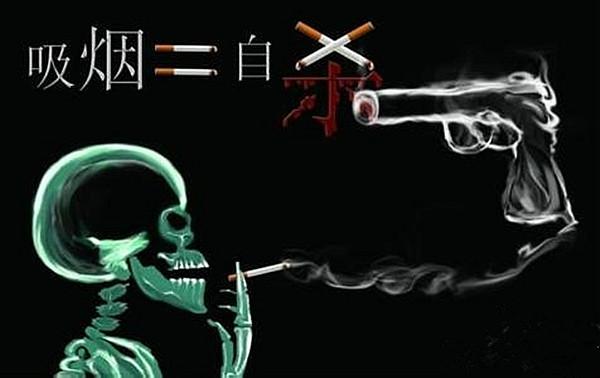选择口感好的电子烟戒烟