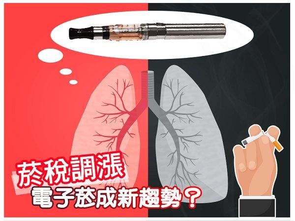 电子烟跟纸烟比哪个危害更大