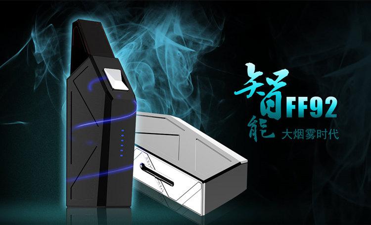 新款智能大烟雾个性化电子烟FF92 40W