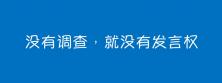 四问贝达药业董事长丁列明,电子烟行业