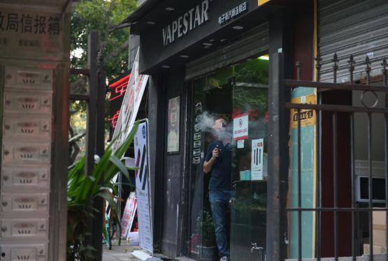 现在电子烟线上被禁了 电子烟和烟油网