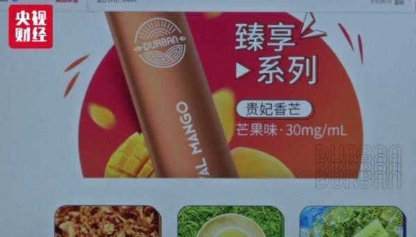 升级控烟令 网上哪里可以买电子烟油
