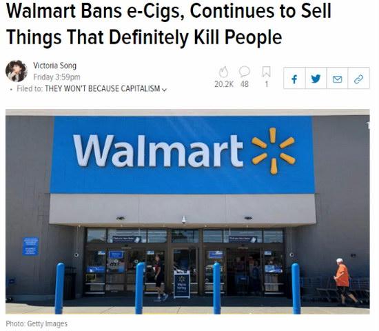 思格雷力争调味烟油战略据点 洛杉矶特朗普禁烟令180天后生效