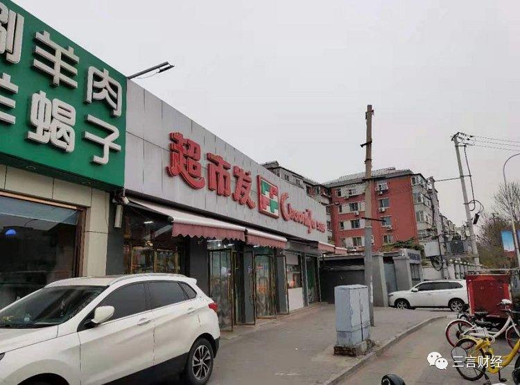 """深圳对电子烟蒸汽烟哪里可以网购实体店开世界""""第一刀"""""""