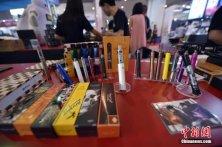 电子烟哪里可以网购 中国开展电子烟市场专