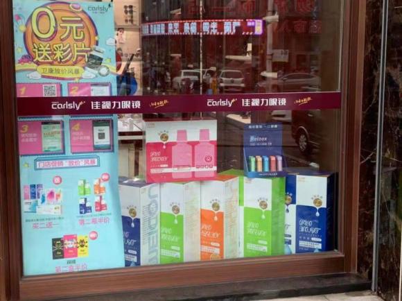 Reloox电子烟登陆中国东北,最全购买地址你一定不能错过