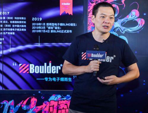 铂德CEO汪泽其:拥有全产业链研发能力才能保持竞争优势