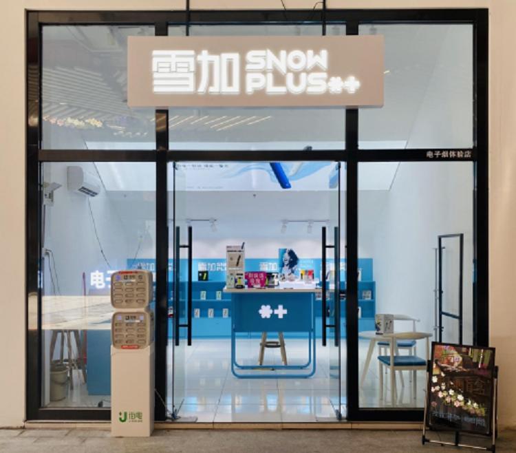雪加电子烟省代的门店扩张奇迹:两个月,从0到30