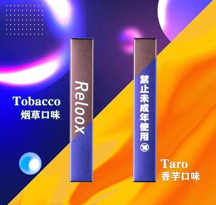电子烟购物网站:积极响应国家政策,坚持专注线下销售