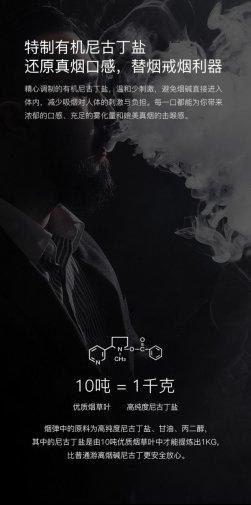健康替烟Vapevita维刻换弹雾化电子烟食品级烟油安全环保