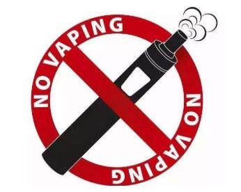 136家电子烟及互联网企业被约谈 电子烟为什么被禁 有哪些危害?