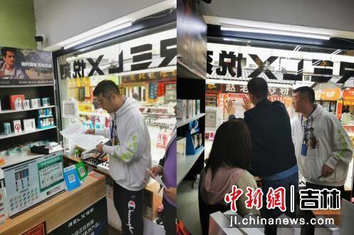 """长春净月高新区开展""""守护成长""""电子烟市场专项整治"""
