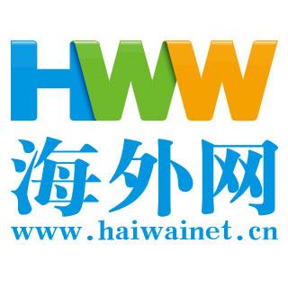 外媒:中国禁止网售电子烟 烟油怎么购买