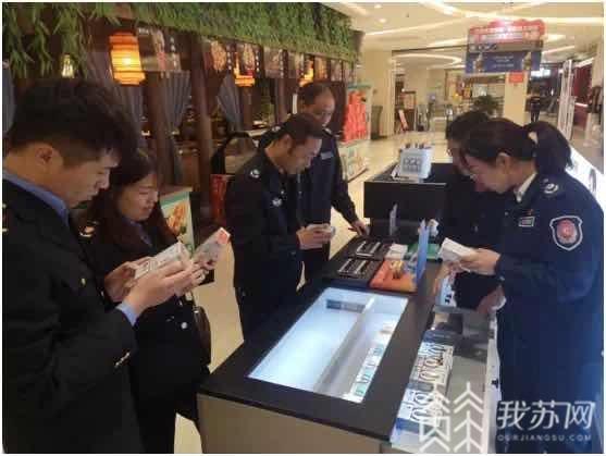 远离电子烟,保护未成年人,丹阳市场监管在行动