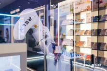 全球首家旗舰店开业,RELX悦刻启动新零