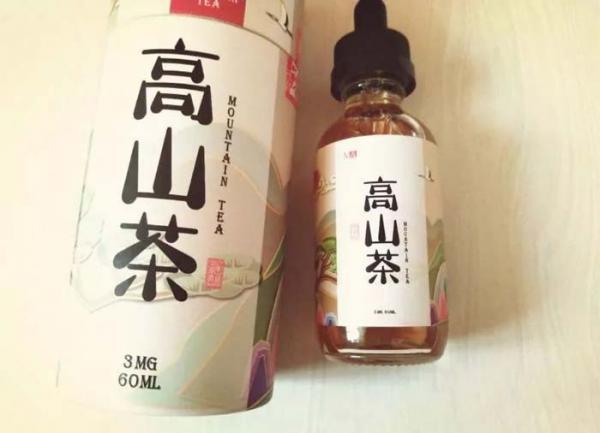 MA高山茶烟油评测