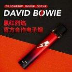 超炫酷的MOTI魔笛联合定制款――黑红烈焰电子烟