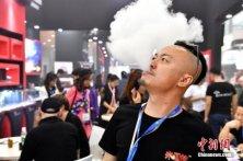 网售电子烟烟油存监管真空地带卫生安全