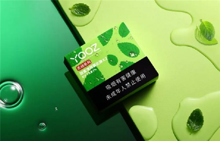 YOOZ柚子正版透明烟弹正式发布,这才是性价比之选
