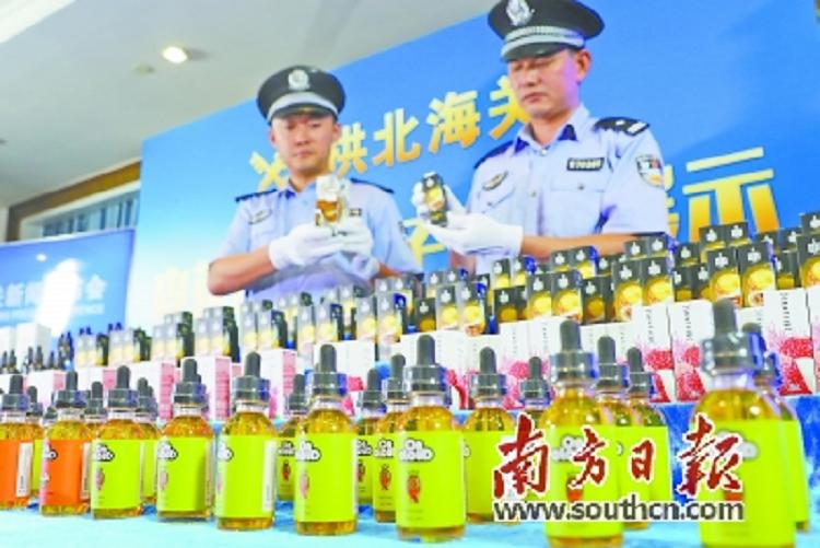 珠海拱北海关破全国最大电子烟油走私案