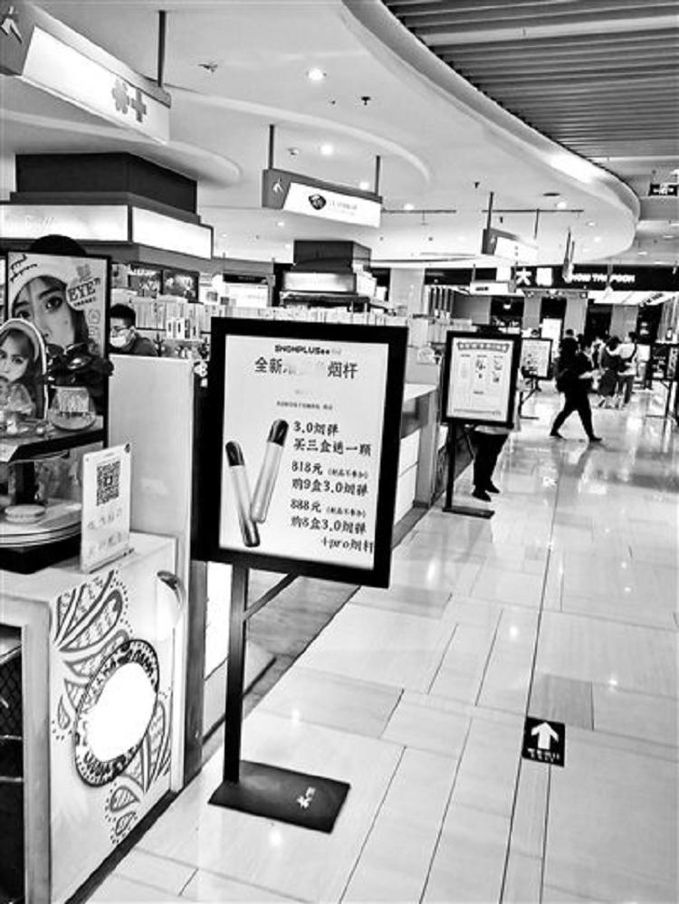 记者走访公共场所发现:电子烟销售点普遍提供试吸服务