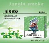 小野电子烟烟油哪里有买,居然要上市了