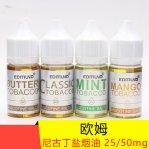 烟油网上不让卖去哪买外媒:中国禁止网售电子烟 烟油